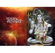 Devo Ka Dev Mahadev HD Wallpaper  Wallpapers