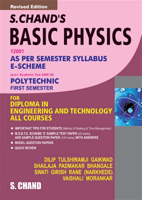 the simple physics of energy use books basic physics for polytechnic 1st semester by dilip