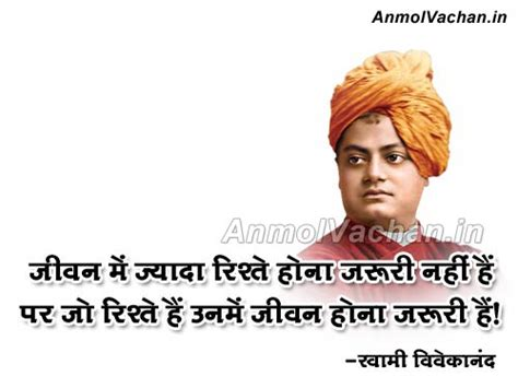 biography in vivekanand in hindi swami vivekananda thought for student 104likes com