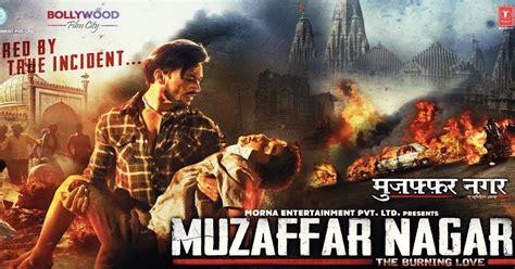 film burning up muzaffarnagar the burning love up theatres refuse to