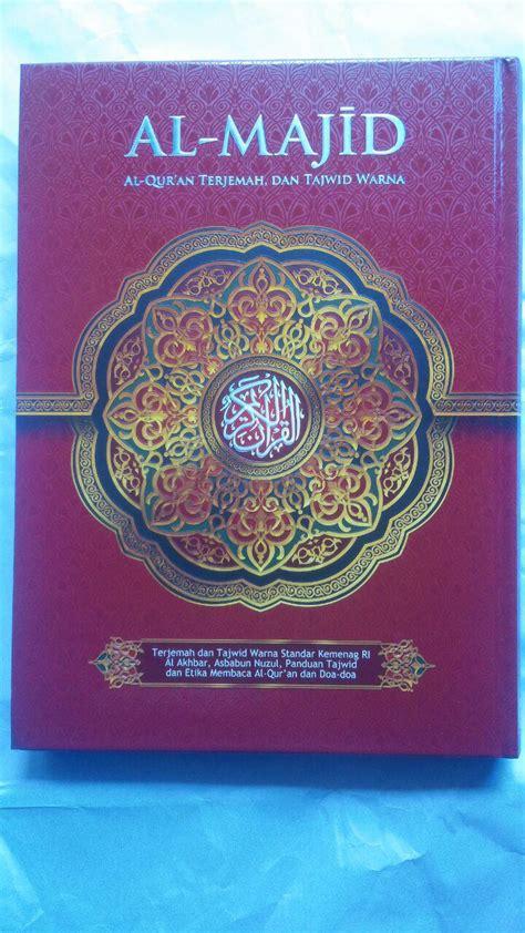 Alq1419 Al Quran Al Mummayyaz Terjemah Dan Per Kata Cover Cantik al quran terjemah dan tajwid warna al majid ukuran a4