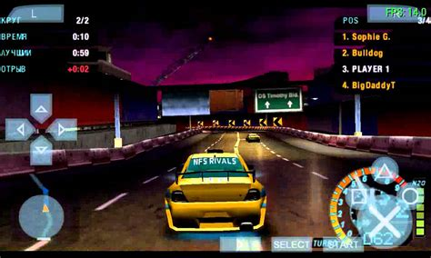 need for speed carbon apk need for speed carbon own the city iso ppsspp gameisoft and software