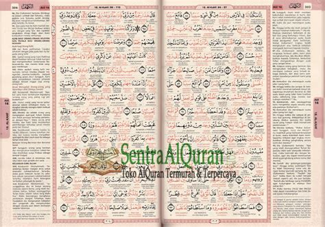 Quran Al Kalimah Perkata A4 al quran terjemah perkata al uswah a4