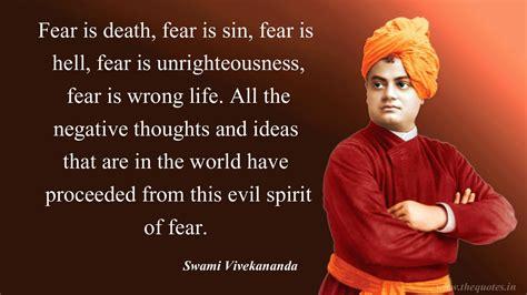 Swami Vivekananda Quotes The Gallery For Gt Vivekananda Telugu Quotes On