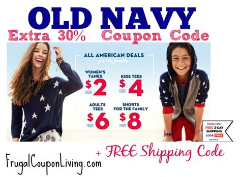 old navy coupons friends and family old navy coupon code free shipping extra 30 off coupon