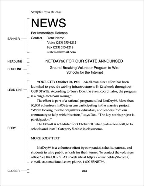press releases template a detailed guide to writing a press release