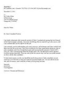 Retail Sales Consultant Cover Letter by Sales Consultant Cover Letter Letter Of Recommendation