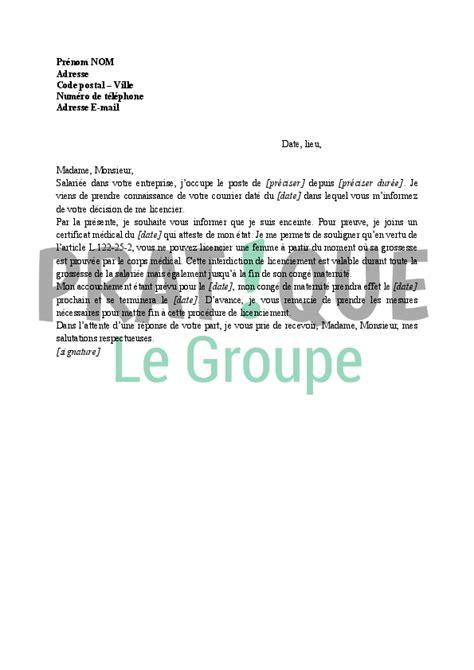 lettre contestation retrait argent lettre contestation d un licenciement pour cause de grossesse pratique fr