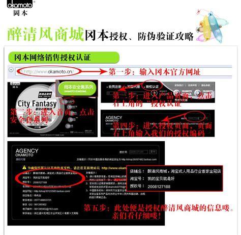 Playsafe 0 02 Ultra Thin genuine okamoto 002 ex okamoto 0 02 ultra thin