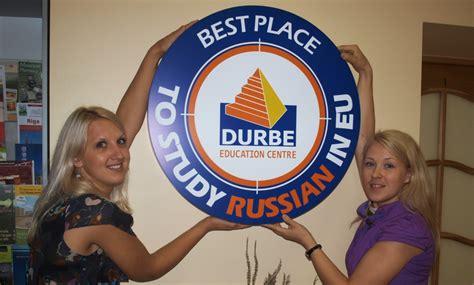 language lv russian language courses ec durbe valodu kursi latvijā