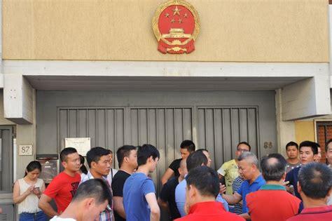consolato cina firenze firenze il presidio della comunit 224 cinese al consolato