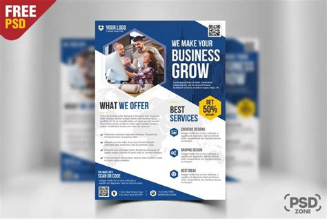 Free Business Flyer Template Psd Download Download Psd Workshop Brochure Template