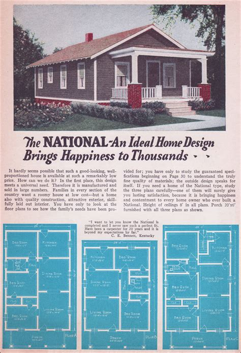 bungalow style liberty homes  lewis mfg small