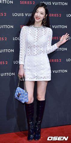 Sabrina Top Korea this summer lets play with sabrina top yippie model