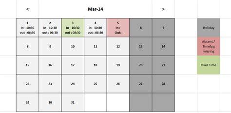 calendar modification sap blogs