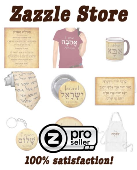 my biblical hebrew starter pack vocabulary names of god bible verses and more translated to books shalom and welcome to the word in hebrew the word in hebrew