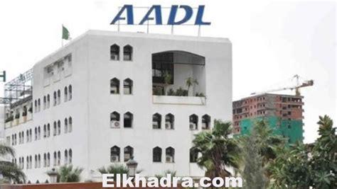 aadl les logements distribus tous les souscripteurs de aadl les logements distribu 233 s 224 tous les souscripteurs