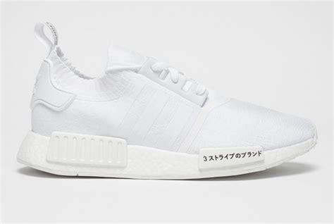 Adidas Nmd Primeknit Japan White the adidas nmd r1 primeknit japan white drops next week kicksonfire