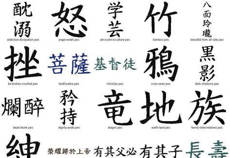 tato kanji jepang belajar huruf kanji ternyata mudah lho akiba nation