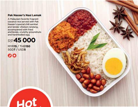 airasia makanan makanan pesawat airasia garuda indonesia sriwijaya air