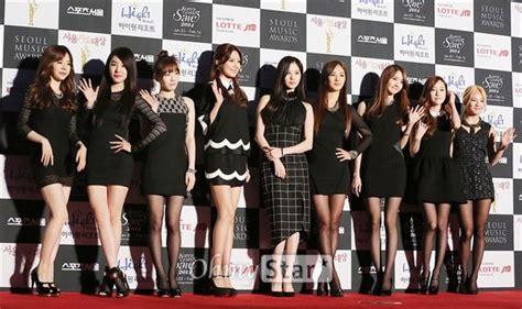 kpopmusic kpop music news gossip and fashion 2014 girls generation wins bonsang award and performs i got a