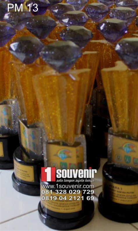souvenircom piala mtq trophy mtq plakat mtq