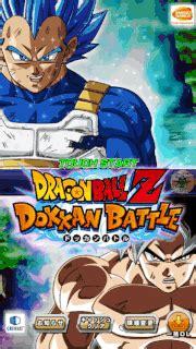 dokkan battle gifs | wiki | anime amino