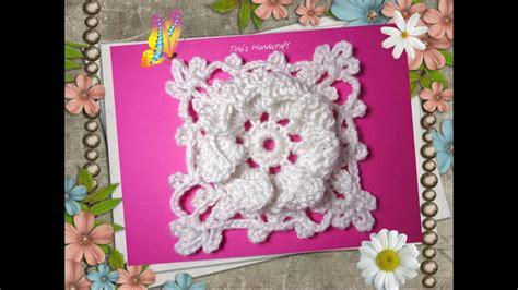 Stich Motif 3d 3d flower motif square crochet stich no42