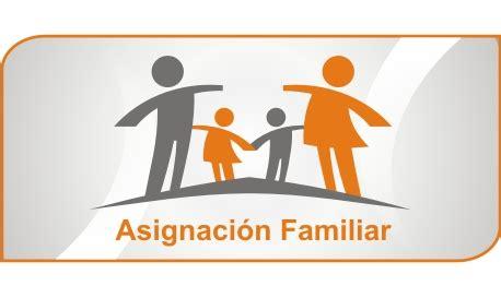 el importe de la asignacion familiar por ayuda escolar 2016 asignacion familiar cuales puedo tener info anses