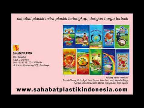 Harga Karung Beras Laminasi karung plastik beras laminasi murah opp 081 130 9339 www