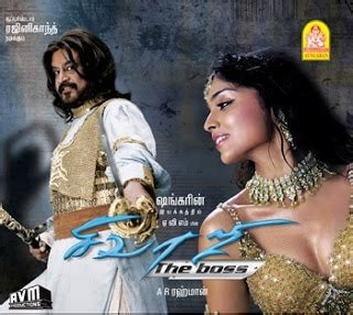 film blue songs shivaji tamil movie music videos blue ray open hd free