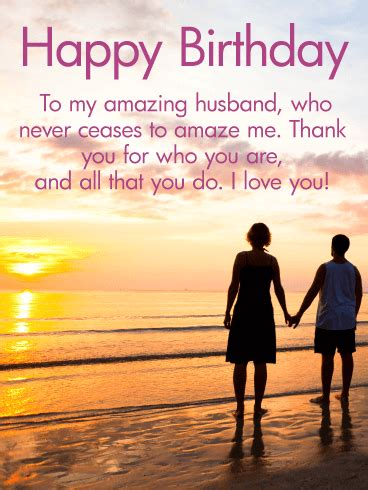 You Ecards For Husband