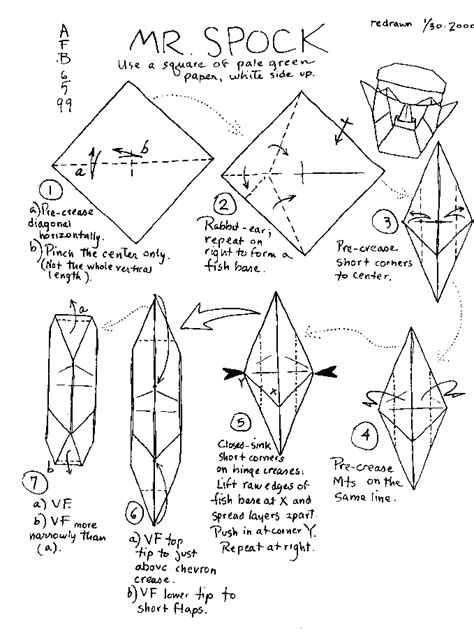 How To Make An Origami Wars - how to make origami wars www pixshark images
