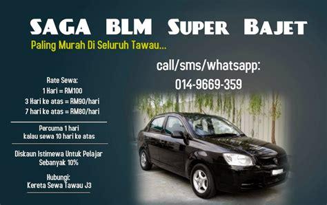 Tawau Low Cost Car Rental Service Lowest Car Rental Rate