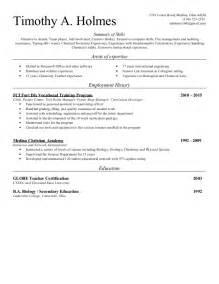 Sample Lab Technician Resume sample resume for cbp officer cbpo resume exles near xpertresumes