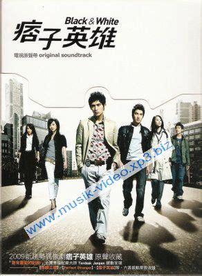 film seri film seri mandarin