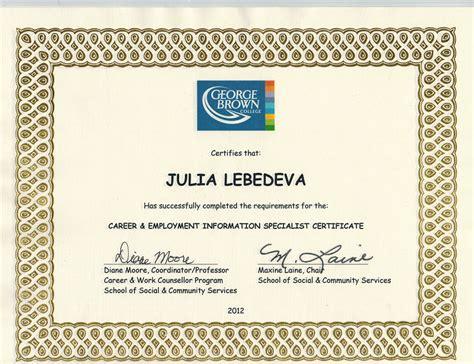 Education   Julia Lebedeva