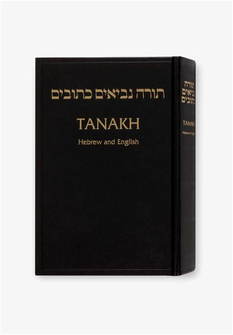 holy bible hebrew israelite edition books tanakh the holy scriptures bibles holy scriptures books