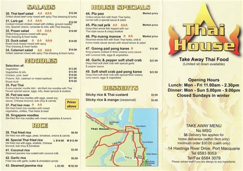 house of thai menu dinner menu picture of thai house take away port macquarie tripadvisor