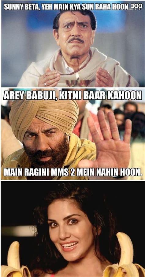 Meme Punjabi - 13 hilarious memes that prove punjabis are just awesome
