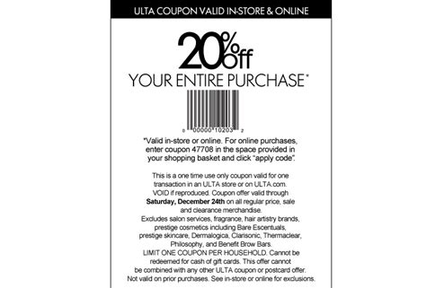 tree shop coupon 20 entire purchase s deals in az ulta 20 your purchase in