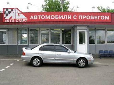 2001 Kia Optima Transmission Problems 2001 Kia Optima Photos 2 4 Gasoline Ff Automatic For Sale