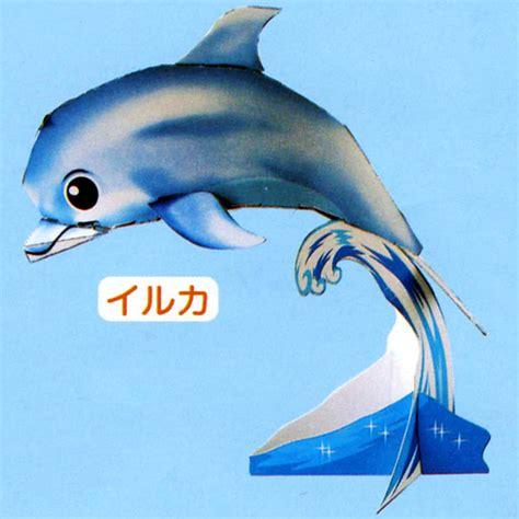 Dolphin Papercraft - hansokueventya rakuten global market no glue or