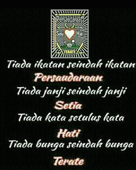 kata kata mutiara psht bahasa indonesia katakatamutiaraco