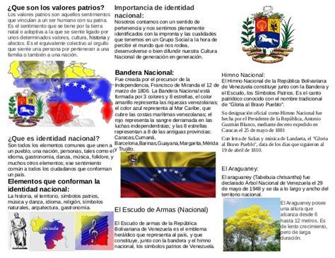 valores patrios principal triptico de los valores patrios de venezuela