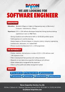 software engineer dacon