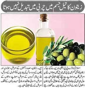 coconut oil se penic malish karne se lumba picture 7