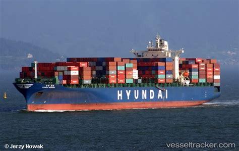 hyundai hongkong type of ship cargo ship callsign