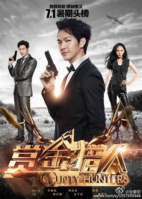 lee min ho new film bounty hunters movie 2016 bounty hunters 바운티 헌터스 starring lee min ho