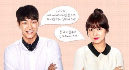 drakorindo can we get married dong bi x ki joong dramacouplechallenge k drama amino